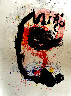 Oeuvre Gravee-ceramiques HS Limited Edition Print by Joan Miro - 1
