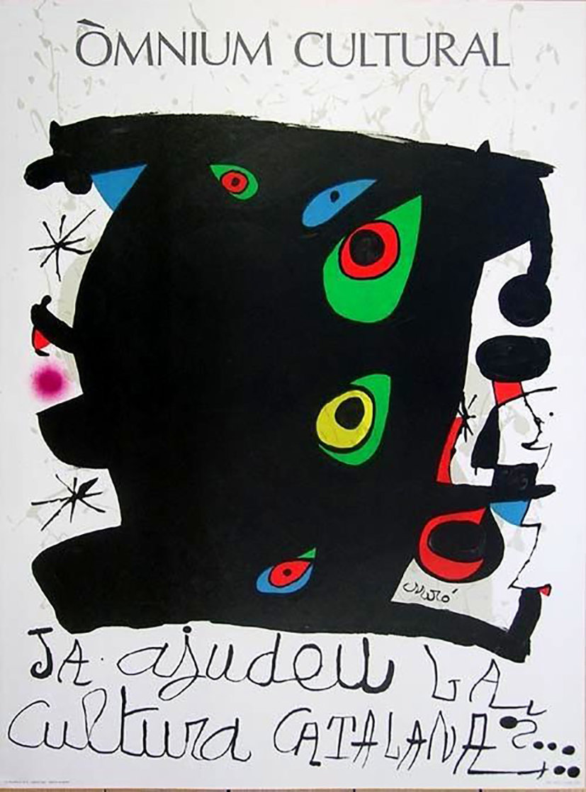 Omnium Cultural Poster, Barcelona Poster 1974 Limited Edition Print by Joan Miro
