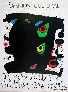 Omnium Cultural Poster, Barcelona Poster 1974 Limited Edition Print - Joan Miro
