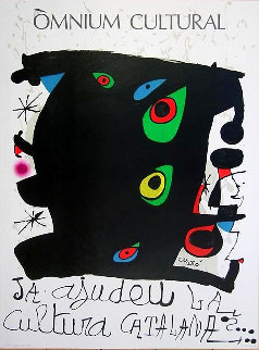 Omnium Cultural Poster, Barcelona Poster 1974 Limited Edition Print - Joan Miro