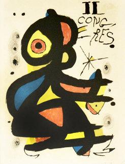 II Congrés De Pediatres De Llengua Catalana AP 1980 Limited Edition Print - Joan Miro