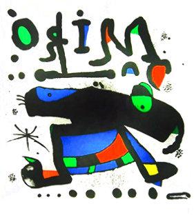 Exhibition Miro, Seibu Museum of Art, Tokyo 1978 Limited Edition Print - Joan Miro
