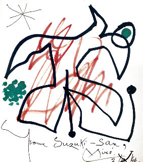 Untitled Drawing 1966 10x9 HS Works on Paper (not prints) - Joan Miro
