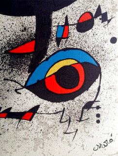 United Nations Peace Keeping Operations 1980 Limited Edition Print - Joan Miro