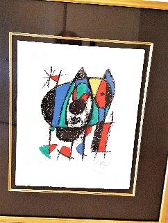 Sculpture II 1972 HS Limited Edition Print - Joan Miro