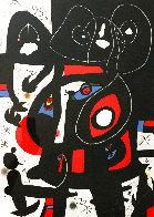 Metamorphose Limited Edition Print by Joan Miro - 2