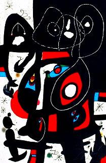 Metamorphose Limited Edition Print - Joan Miro