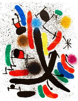 Miró Lithographe I (Maeght 856) 1972 HS Limited Edition Print - Joan Miro