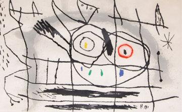 Couple D'oiseaux II 1966 Limited Edition Print - Joan Miro