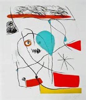 El Pi de Formentor #2 1976 Limited Edition Print - Joan Miro