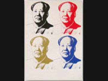 Sunday B. Morning, Mao Quad Limited Edition Print by Sunday B. Morning