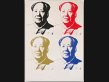 Sunday B. Morning, Mao Quad Limited Edition Print - Sunday B. Morning