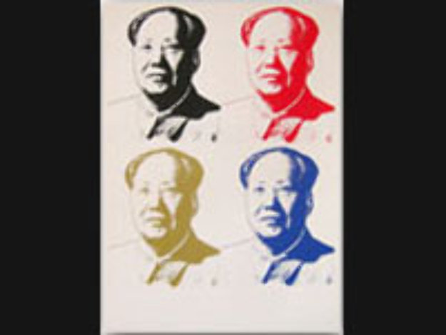 Sunday B. Morning, Mao Quad Limited Edition Print by Sunday B. Morning