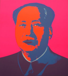 Mao Suite of 5 Silkscreens Limited Edition Print by Sunday B. Morning
