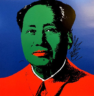 Mao Zedong Limited Edition Print - Sunday B. Morning