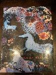 Baton Petroglyph Glass Unique Vessel 1989 17 in Sculpture - William Morris