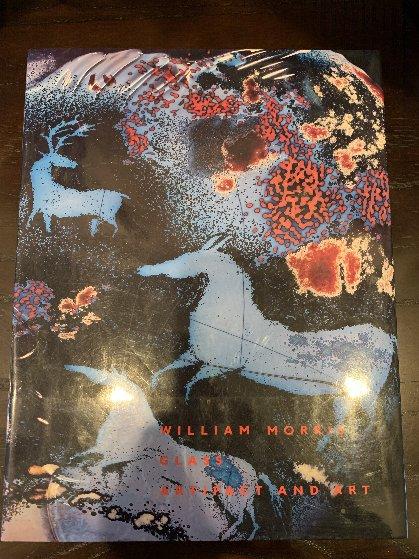 Baton Petroglyph Glass Unique Vessel 1989 17 in by William Morris