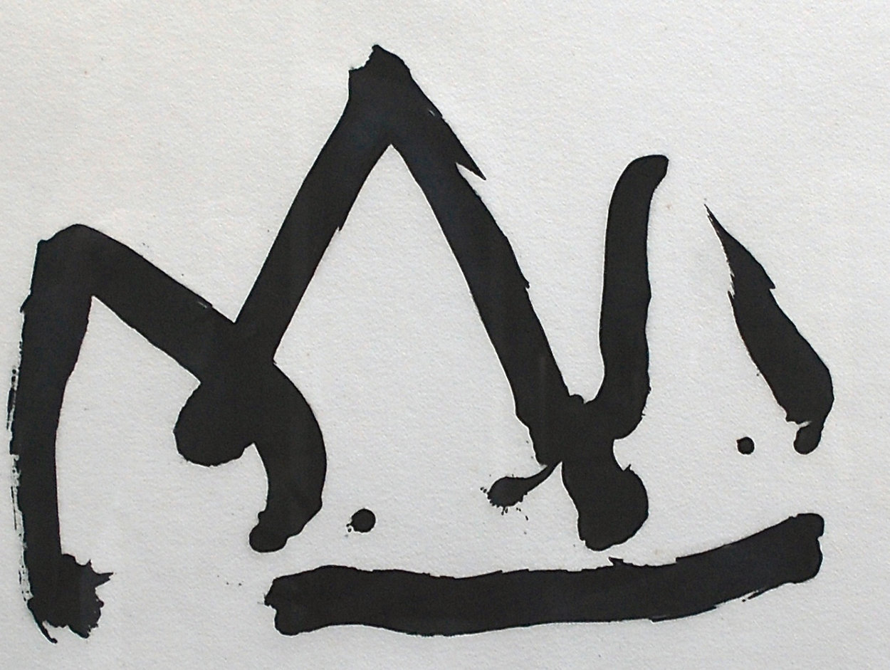 Black Mountain (State I) 1980 Limited Edition Print by Robert Motherwell