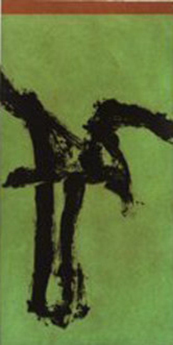 Primal Signs IV (Variant) 1980 Limited Edition Print by Robert Motherwell