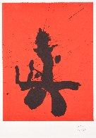 Octavio Paz Suite: Red Samurai AP 1987 Limited Edition Print by Robert Motherwell - 2