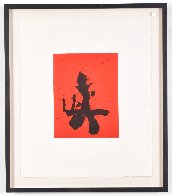 Octavio Paz Suite: Red Samurai AP 1987 Limited Edition Print by Robert Motherwell - 1
