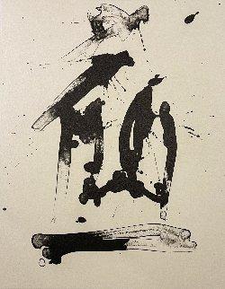 Untitled (Three Poems I) 1987 Limited Edition Print - Robert Motherwell