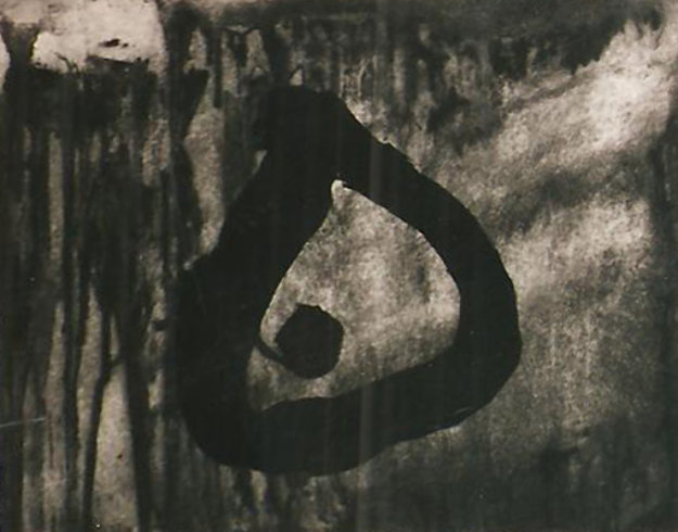 Cavern 1989 Limited Edition Print by Robert Motherwell