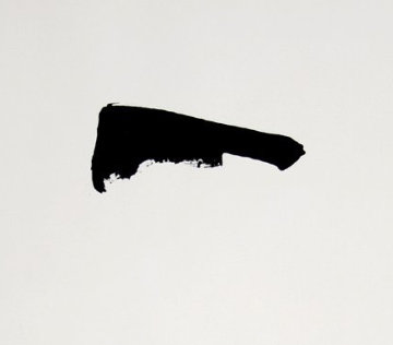 Peace 1972 Limited Edition Print - Robert Motherwell