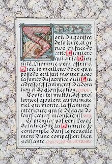 Le Pater - Sorti Du Gouffre De La Terre 1899 Limited Edition Print - Alphonse Mucha