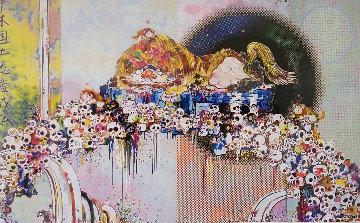 As the Interdimensional Waves Run Through Me 2014 Limited Edition Print - Takashi Murakami