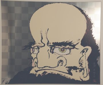 I Cannot Become Myself 2007 Limited Edition Print - Takashi Murakami