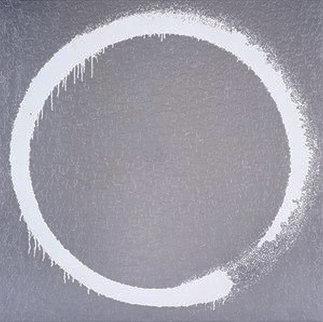 Agama 2016 Limited Edition Print - Takashi Murakami