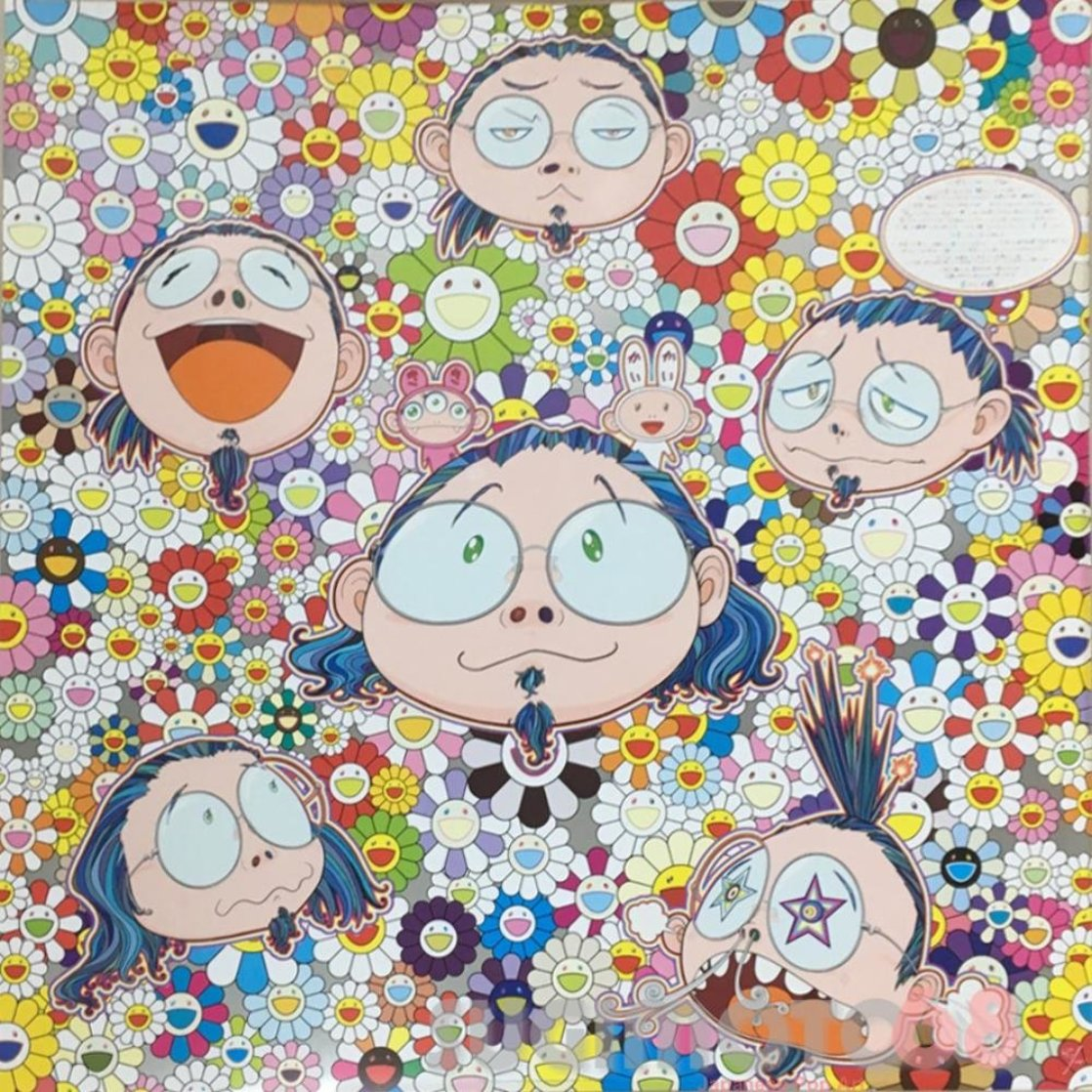 Artist's Agony And Ecstasy 2017 Limited Edition Print by Takashi Murakami