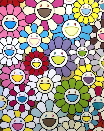 A Little Flower Painting: Yellow, White, And Purple Flowers  Limited Edition Print by Takashi Murakami