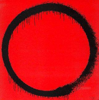 Enso: The Heart 2015 Limited Edition Print - Takashi Murakami