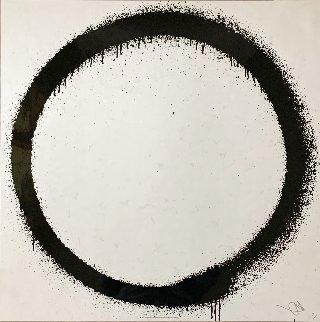 Enso: Tranquility Limited Edition Print - Takashi Murakami