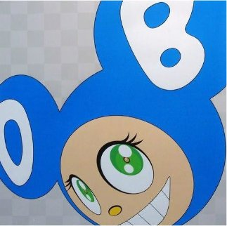 And Then And Then And Then And Then And Then (Aqua Blue) 2010 Limited Edition Print by Takashi Murakami