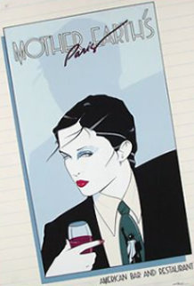 Mother Earth's Paris 1979 Limited Edition Print - Patrick Nagel