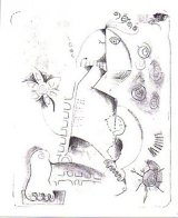 First Stone 1996 Limited Edition Print by Alexandra Nechita - 1