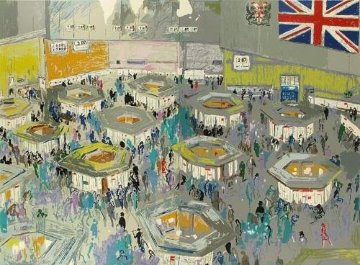 London Stock Exchange #1 in the Edition 1983 Limited Edition Print by LeRoy Neiman
