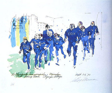 1972 Complete Munich Olympic Suite AP Limited Edition Print by LeRoy Neiman