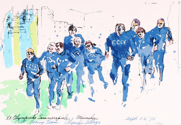 USSR Boxing Team Olympic Village 1972 Limited Edition Print by LeRoy Neiman