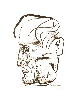 Profile of a Man Drawing 1968 26x21 Works on Paper (not prints) by Ernst Neizvestny - 0