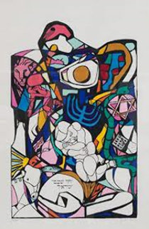 Twelve Tribes of Israel 1978 Limited Edition Print by Ernst Neizvestny