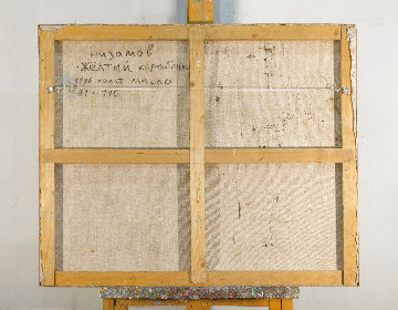 Still Life 1995 Original Painting by Robert Nizamov
