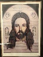 Philosophers Limited Edition Print by Octavio Ocampo - 1
