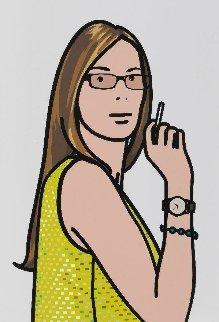 Ruth Smoking 3: Twenty-Six Portraits 2006 Limited Edition Print by Julian Opie