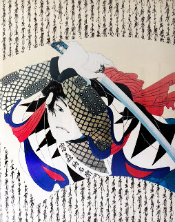 Sword of Loyalty 1998 45x55 Huge Limited Edition Print - Hisashi Otsuka