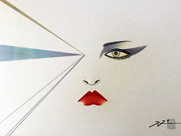 Eyes of Otsuka - Light Rays  Limited Edition Print by Hisashi Otsuka