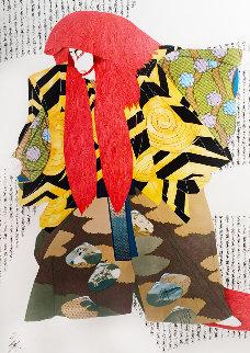 Red Lion 1982 Limited Edition Print - Hisashi Otsuka